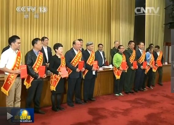 "Chairman Lu Zhiqiang Honored ""National Advanced Individual for Poverty Alleviation"""