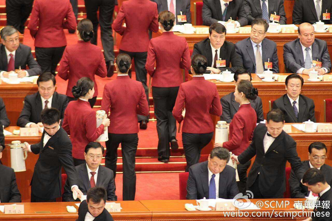 Chairman Lu Zhiqiang Attends the Third Session of the 12th CPPCC National Committee